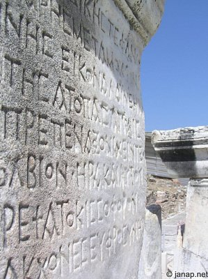 Efes 2