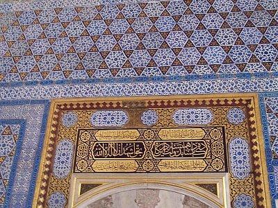 Mozaika v Topkapi (nahrál: Altin)