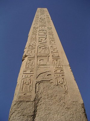 Detail obelisku (nahrál: admin)