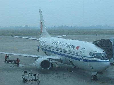 Guilin - letiště 1 (nahrál: admin)