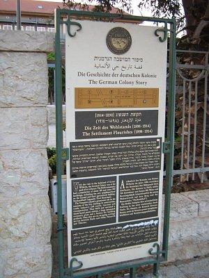 Haifa - Německá čtvrť v Haifě 2008  (nahrál: honza)