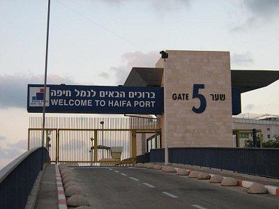 Haifa - Jedna z největších bran k přístavu 2008 (nahrál: honza)