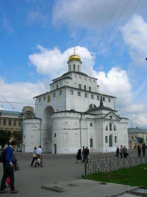 Zlatá brána ve Vladimiru (nahrál: admin)