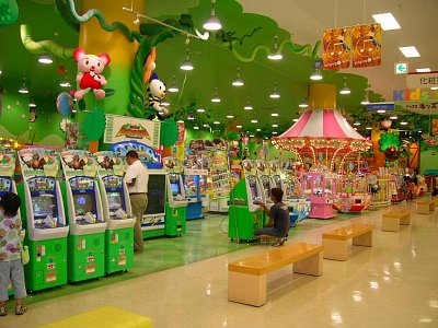 Supermarket - dětský koutek (nahrál: admin)