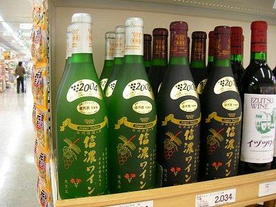Supermarket - japonská vína (nahrál: admin)