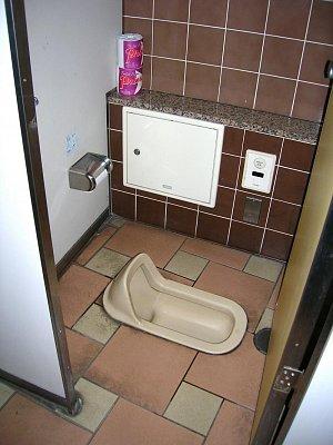 Záchody (nahrál: admin)