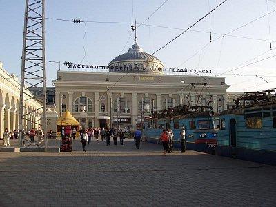 železniční nádraží v Oděse (nahrál: Kamil Hainc)