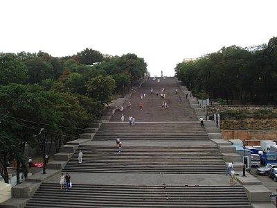 Potěmkinovy schody (nahrál: Kamil Hainc)
