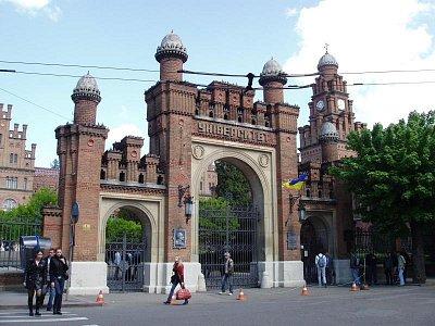 vstup do areálu místní univerzity (nahrál: Kamil Hainc)