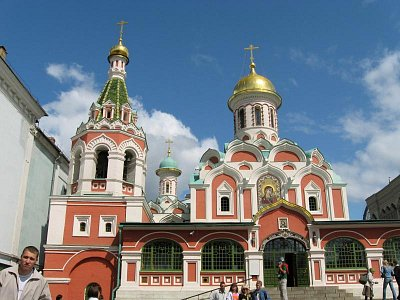 Kazan Cathedral (nahrál: Evah)