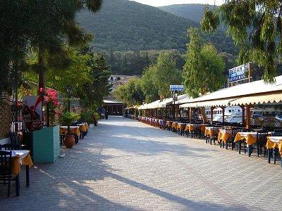 Vassiliki (nahrál: Věrka)